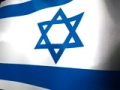 Israel Video Background